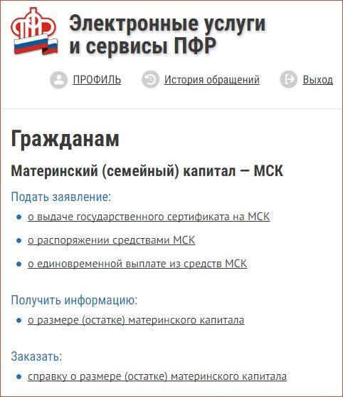 Украина кто имеет право управлять автомобилем