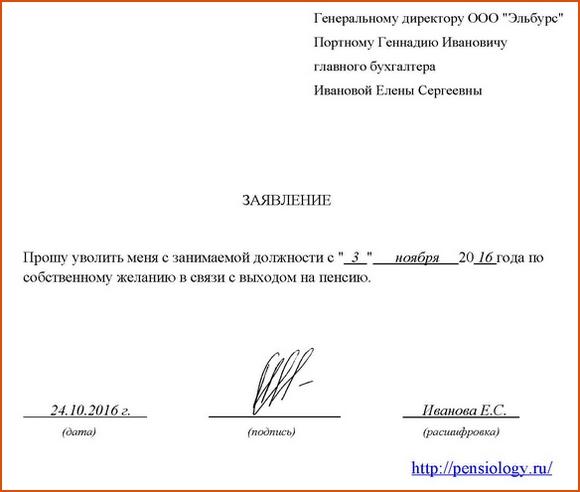 Материальная помощь пенсионерам от соцзащиты в 2017 году в москве