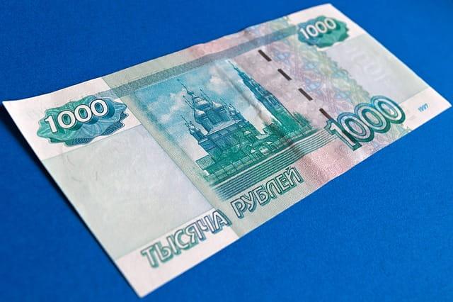 Доплата к пенсии 1000 рублей в 2019 году
